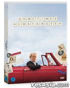 Sometimes Always Never (DVD) (Korea Version)