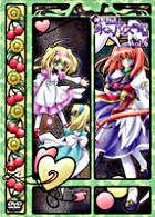 Kagihime Monogatari Eikyu Alice Rond Vol.6 (Japan Version)