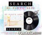 Di Pintu Sepi (Vinyl LP) (Limited Edition) (Malaysia Version)