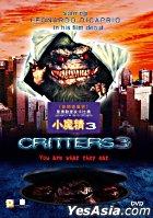 Critters 3 (1991) (DVD) (Hong Kong Version)
