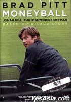 Moneyball (2011) (DVD) (Hong Kong Version)