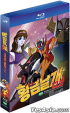 Gold Wing 123 (Blu-ray) (Limited Edition) (Korea Version)
