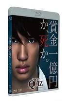 The Quiz (Blu-ray) (Japan Version)