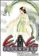 ExE Xie E Tian Shi Yu Neng Liang Zhan Shen ^5 V