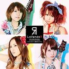 Futsuu no Watashi Ganbare!/ Iinjanai  (SINGLE+DVD) (First Press Limited Edition)(Japan Version)