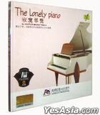 The Lonely Piano (AQCD) (China Version)