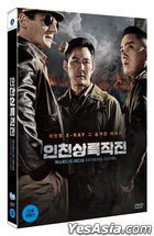 Operation Chromite (2DVD) (Korea Version)