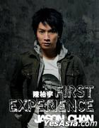 First Experience (CD+DVD) (With Poster)