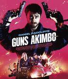 Guns Akimbo (Blu-ray) (Japan Version)