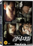 Cold Eyes (DVD) (2-Disc) (Normal Edition) (Korea Version)