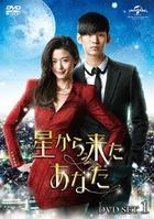 You Who Came From the Stars (DVD) (Vol. 1) (Japan Version)