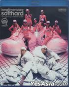 Long Time No See Softhard Hong Kong Coliseum 2006 Concert Live (Blu-Ray)