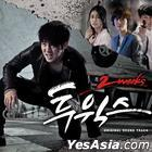 2 Weeks OST (MBC TV Drama) + Poster in Tube