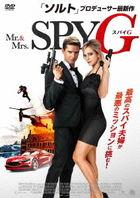 Spy Intervention (DVD)(Japan Version)