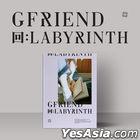 GFRIEND - LABYRINTH (Room Version)