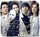 Miss Ripley OST (MBC TV Drama)
