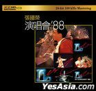 Leslie Cheung '88 Live Concert (2 K2HD) (Limited Edition)