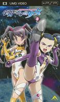 Sora wo Kakeru Shojo (UMD) (Vol.6) (Japan Version)