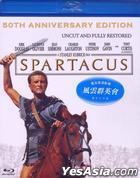 Spartacus (1960) (Blu-ray) (Hong Kong Version)