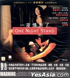 One Night Stand (1997) (VCD) (Hong Kong Version)