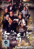 Noblesse Oblige (DVD) (Ep. 1-21) (End) (Multi-audio) (English Subtitled) (TVB Drama) (US Version)