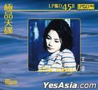 Faye Wong (LPCD45 II) (Limited Edition)