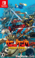 Fight Crab (Japan Version)
