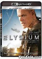 Elysium (2013) (4K Ultra HD + Blu-ray) (Hong Kong Version)