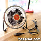Humming USB Mini Fan - Black
