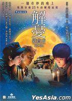 解憂雜貨店 [華語版] (2017) (DVD) (香港版)