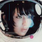 Shiteki Ryokou (ALBUM+DVD)  (First Press Limited Edition) (Japan Version)