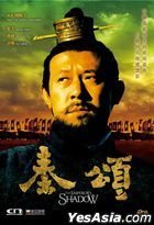 The Emperor's Shadow (1996) (DVD) (Remastered Edition) (2020 Reprint) (Hong Kong Version)