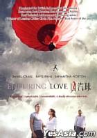 Enduring Love (Hong Kong Version)