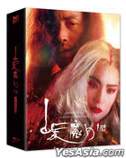 The Bride With White Hair Collection (Blu-ray) (Lenticular Full Slip Numbering Limited Edition) (Korea Version)