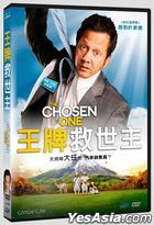 The Chosen One (2010) (DVD) (Taiwan Version)