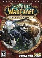 World Of Warcraft - Mists Of Pandaria (Expansion Set) (英文版) (DVD 版)
