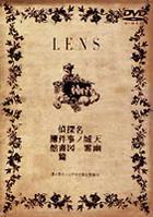 Lens - Kobayashi Kentarou Produce (DVD) (Japan Version)