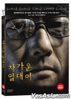 Cold Fish (DVD) (English Subtitled) (Korea Version)