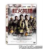 As The Light Goes Out (2014) (DVD) (Taiwan Version)
