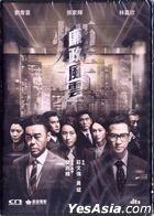 Integrity (2019) (DVD) (Hong Kong Version)