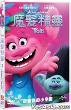 Trolls (2016) (DVD) (Taiwan Version)