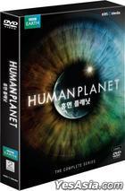 Human Planet : BBC Documentary (DVD) (3-Disc) (Korea Version)