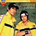 The Prince of Tennis Best Actor's Series 009 - Kentaro Kanesaki as Genichiro Sanada & Ren Yagami as Seiichi Yukimura (Japan...