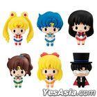 Chokorin Mascot : Pretty Soldier Sailor Moon