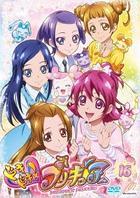Dokidoki! PreCure Vol.16 (DVD)(Japan Version)