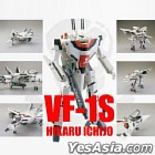 Macross : 1:48 Complete Transformable VF-1S Hikaru Ichijo