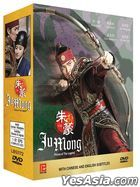 Ju Mong - Prince of the Legend (DVD) (End) (Multi-audio) (English Subtitled) (MBC TV Drama) (Singapore Version)