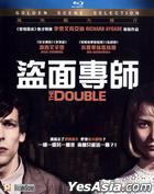 The Double (2013) (Blu-ray) (Hong Kong  Version)