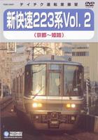 JR NISHINIHON SIN KAISOKU 223KEI VOL.2 (KYOTO-HIMEJI) (Japan Version)