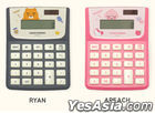 Kakao Friends Desk Calculator (Ryan)